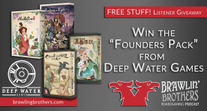 deep water games giveaway