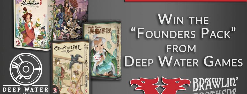 deep water games giveaway